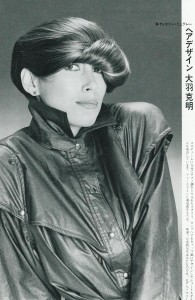 unusual hairstyles from Japanese fashion magazine with model marie jonsson harrison